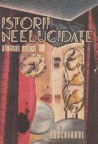 Istorii neelucidate - Almanah Luceafarul Estival 1988