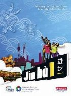 Jin Chinese Pupil Book 1(11