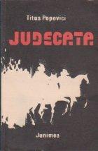 Judecata - Roman cinematografic