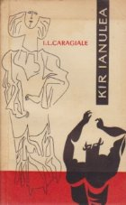 Kir Ianulea - Nuvele, povestiri
