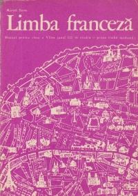Limba franceza - Manual pentru clasa a VII-a (anul III de studiu - prima limba moderna)