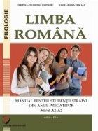 Limba romana. Manual pentru studentii straini din anul pregatitor. Nivel A1-A2 (editia a III-a)