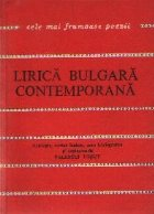 Lirica bulgara contemporana