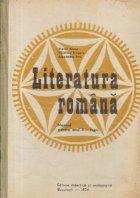 Literatura romana, Manual pentru anul II - liceu