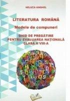 Literatura romana. Modele de compuneri. Ghid de pregatire pentru evaluarea nationala. Clasa a VIII-a