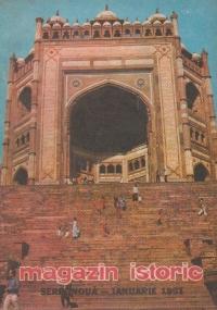 Magazin istoric, Ianuarie 1991