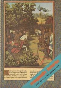 Magazin Istoric, Ianuarie 1972