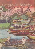 Magazin istoric Iulie 1982