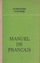 Manuel de francais