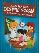 Marea mea carte despre scoala