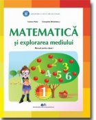 Matematica explorarea mediului Manual pentru