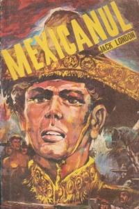 Mexicanul