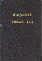 Mic dictionar roman rus (recopertata)