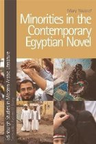 Minorities in the Contemporary Egyptian Novel