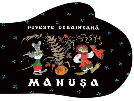 Mănușa. Poveste ucraineană