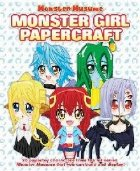 Monster Musume: Monster Girl Papercrafts