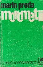 Morometii, 1 - Editia a V-a