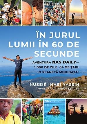 În jurul lumii în 60 de secunde