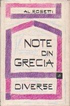 Note din Grecia. Diverse (Editie 1964)