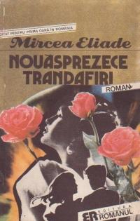 Nouasprezece Trandafiri