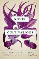 Novel Cultivations