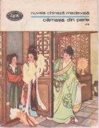 Nuvela chineza medievala, Volumul al II-lea - Camasa de perle