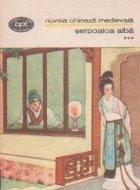 Nuvela chineza medievala, Volumul al III-lea - Serpoaica alba