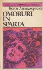 Omoruri Sparta