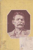 Opere in 30 de volume (Volumul XXIX) - Scrisori, telegrame, dedicatii (1907 - 1926)