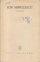 Opere, Volumul al III-lea - Schite si nuvele. Romane