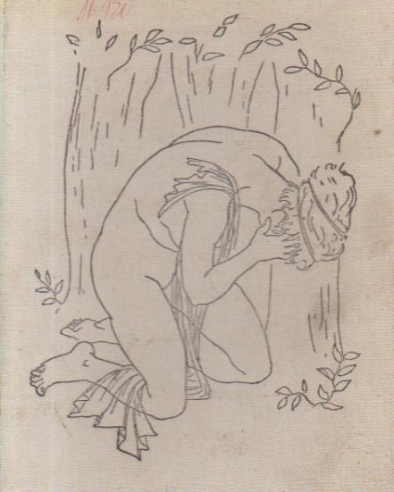 Ovidiu - Metamorfozele, Editie 1957