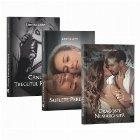 Pachet Dragostea invinge (3 carti): 1. Cand trecutul revine; 2. Suflete pereche; 3. Dragoste nemarginita
