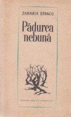 Padurea Nebuna (Editie 1964)