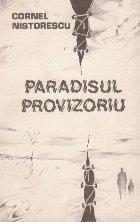 Paradisul provizoriu