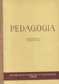 Pedagogia (I. A. Kairov)