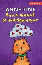 Pisica asasină se îndrăgostește (ediție cartonată)