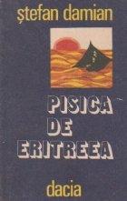 Pisica de Eritreea