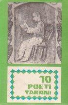 poeti tarani