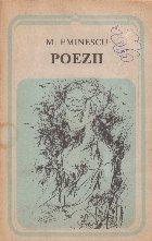 Poezii (Eminescu)