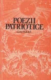 Poezii patriotice. Culegere