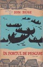 Portul Pescari Volumul (Editie 1963)