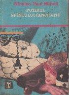 Potirul Sfintului Pancratiu
