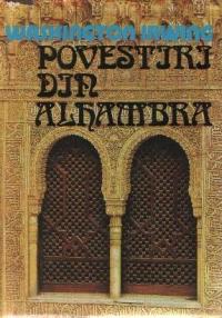 Povestiri din Alhambra