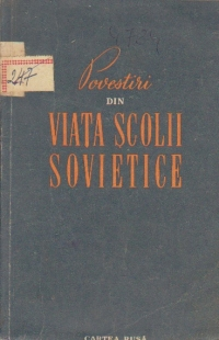 Povestiri din viata scolii sovietice