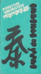 Povestiri umoristice chineze