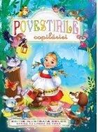 Povestirile copilariei, scrisa cu litere de tipar
