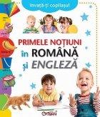 Primele notiuni Romana Engleza