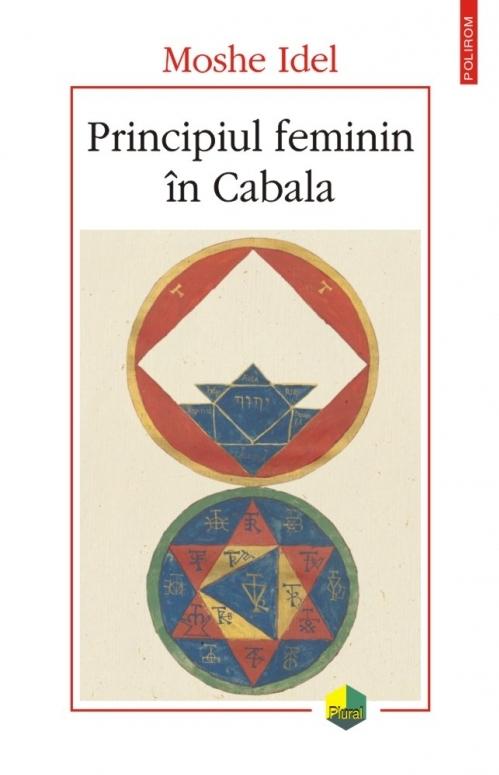 Principiul feminin în Cabala
