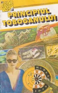 Principiul toboganului - o antologie de povestiri politiste