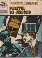 Printul de Jericho